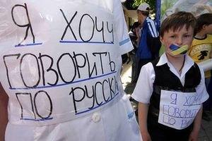 В Донецке митингуют в поддержку русского языка
