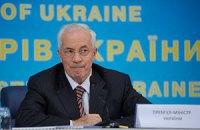 Азаров обещает ликвидировать в зародыше рейдерство