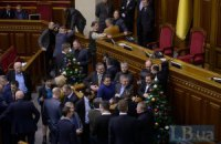 """""""Регионалы"""" требуют разблокировать Раду ради бюджета"""