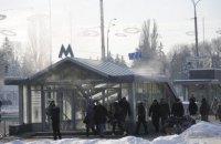 В воскресенье в Киеве до -12 градусов