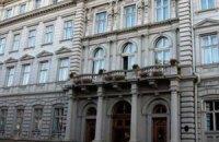 Львовский горсовет подал в суд для признания Народной Рады