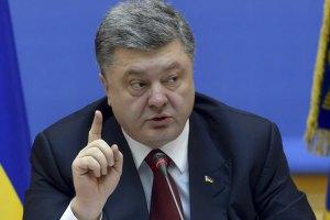 Порошенко просит определить новые границы районов Донбасса с особым статусом