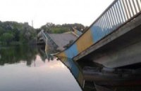 Террористы взорвали мост в Харцызске