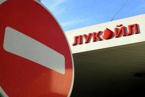"""""""Лукойл"""" опроверг информацию об аресте своих активов в Румынии"""
