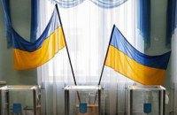 Оппозиция опоздала с решением о бойкоте местных выборов? - эксперты