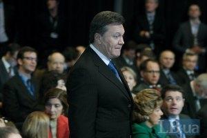 """Янукович обещает """"радикальные кадровые решения"""""""