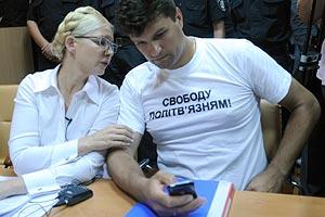 Суд дал помощнику Тимошенко время на поиск адвоката