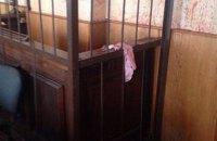 """У Тернополі затримали 13 осіб, які залили """"кров'ю"""" приміщення райсуду"""