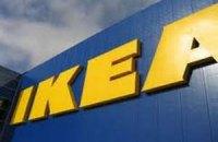 Німецькі журналісти звинуватили IKEA у використанні праці кубинських в'язнів