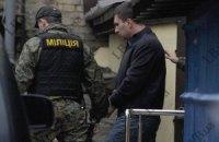 На Донбассе СБУ задержала 8 пособников террористов