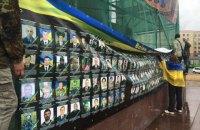 В Харькове на месте памятника Ленину появились фото погибших бойцов