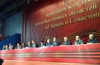 Съезд в Харькове: всю власть на Юго-Востоке берут местные советы