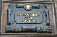 Верховный суд РФ подтвердил приговор украинцу, осужденному за шпионаж