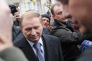 Суд отменил постановление о возбуждении дела против Кучмы