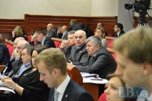 Райради в Києві : спроба «камбеку»