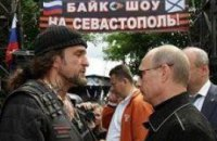 Путин и байкеры, Янукович и велосипед