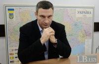 Тягнибок объяснил отсутствие Кличко на марше оппозиции