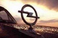 """В борьбе за """"Opel"""" у компании """"Magna"""" появился конкурент из Китая"""