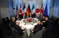 США готовы согласовать новые санкции против России на саммите G7
