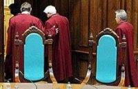 Суд готовится к рассмотрению политреформы-2004