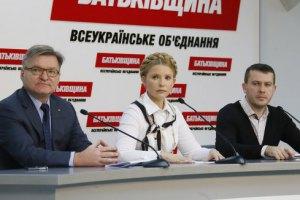 Тимошенко сравнила отмену внеблокового статуса с Декларацией о независимости