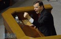 Ляшко заявил, что станет первым вице-премьером