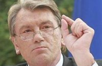 Ющенко не подписал закон о финансировании Евро-2012