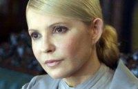 Юлия Тимошенко вышла из колонии, - СМИ