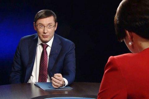 Луценко уволит Столярчука, как только найдет ему замену