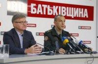 """""""Батькивщина"""" настаивает на введении военного положения"""