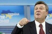 Янукович хочет, чтобы народу было интересно жить