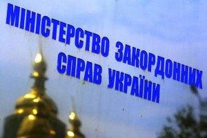 Украина требует от Германии объяснений по инциденту с выселением музыкантов