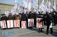 Оппозиция проводит марш с последующими митингом и перфомансом