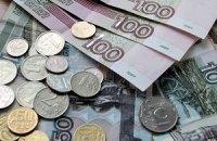 В Крыму начали собирать налоги в рублях