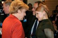Тимошенко поедет на лечение в Германию