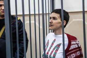 В Москве началось судебное заседание по делу Савченко
