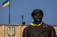 Порошенко назначил руководителя Славянского района
