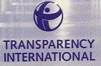 Transparency International признала Украину лидером по коррупции в Европе