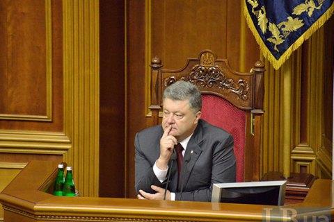 Украина запретила РФ проводить выборы в Госдуму на своей территории (обновлено)