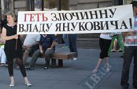 Украинцы в Австрии потребовали от Януковича соблюдать Конституцию