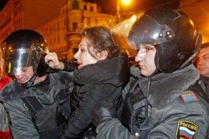 У Росії порушили справу проти Божени Ринської