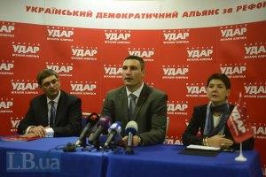 """""""УДАР"""" попросил мир не признавать выборы в Раду и ввести санкции"""