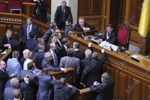 Депутаты не ходят на допросы по драке в Раде
