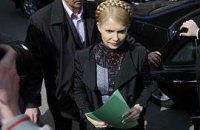 Тимошенко вызвали на допрос в ГПУ