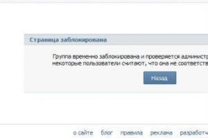 """""""ВКонтакте"""" закрыл доступ к группе белорусской оппозиции"""