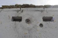 Террористы оказывают отчаянное сопротивление в зоне АТО