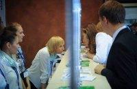 В Украине открылись 100 центров бесплатной правовой помощи