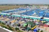 """Силовики пришли с обыском на одесский рынок """"7 километр"""""""