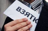 CБУ задержала начальника отдела Госземагентства Львовской области при получении взятки $10 тысяч
