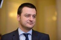 """В """"Самопомощи"""" раскритиковали Кабмин за отказ поднять зарплату депутатам"""